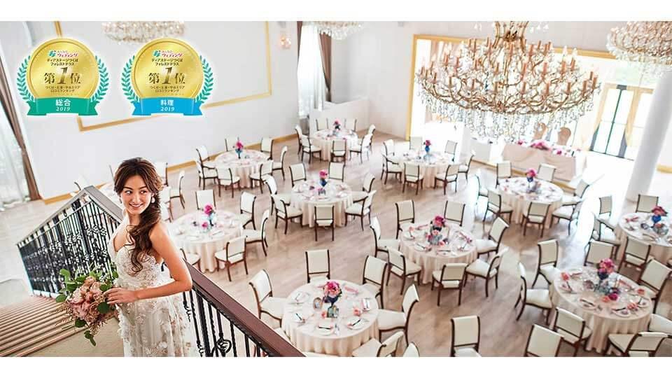 茨城県つくば市の結婚式場 ディアステージつくばフォレストテラス
